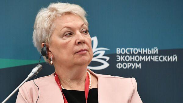 Министр образования и науки РФ Ольга Васильева на Восточном экономическом форуме во Владивостоке. 6 сентября 2017