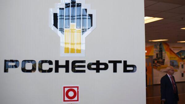 Стенд компании Роснефть на площадке Восточного экономического форума