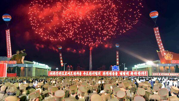 Празднование успешного испытания водородной бомбы в КНДР