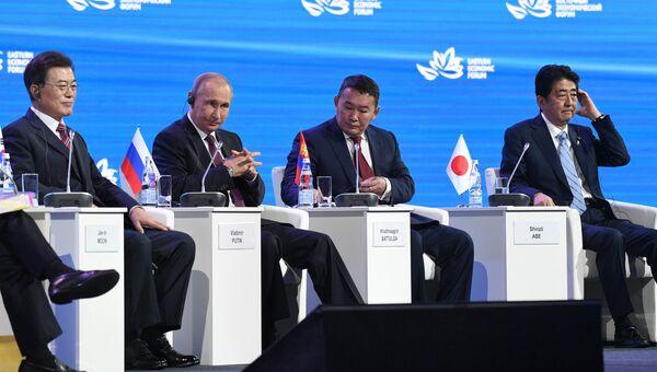 Пленарное заседание Восточного экономического форума во Владивостоке. 7 сентября 2017