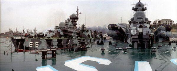 Черноморский флот. Архив