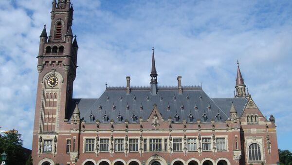 Гаага, здание  трибунала