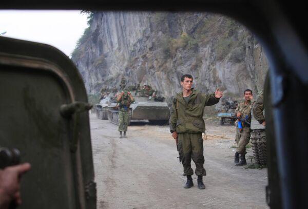Миротворческие силы и южноосетинские ополченцы