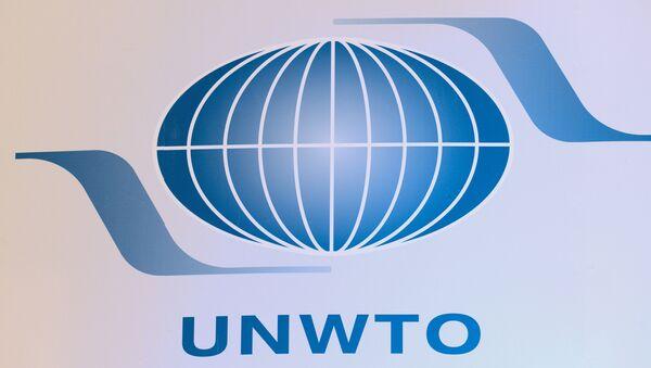 IV международная конференция Всемирной туристской организации
