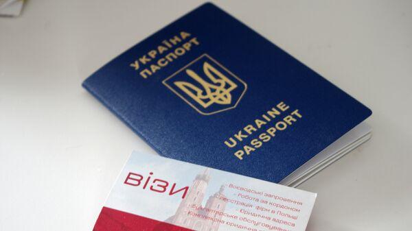 В Крыму задержали гражданина Украины с поддельным паспортом