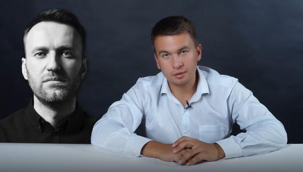 Видеообращение Ильи Ремесла к читателям NavalnyLeaks