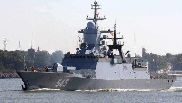 Корвет Стойкий во время выхода кораблей Балтийского флота в море в рамках российско-белорусских стратегических учений Запад-2017