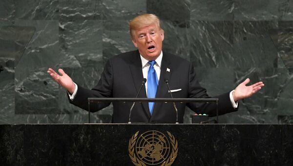 Президент США Дональд Трамп выступает на 72-й сессии Генеральной ассамблеи ООН, Нью-Йорк. Архивное фото