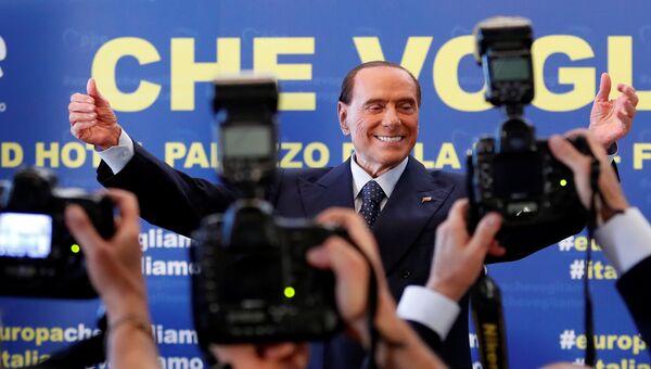 Бывший премьер-министр Италии Сильвио Берлускони на съезде Европейской народной партии. 17 сентября 2017