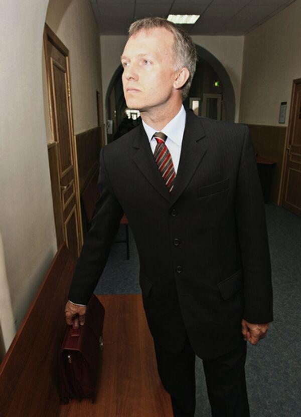 Бывший начальник Главного следственного управления Следственного комитета при прокуратуре РФ Дмитрий Довгий