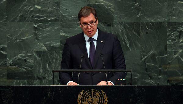 Президент Сербии Александр Вучич во время выступления на Генеральной ассамблее ООН. 21 сентября 2017