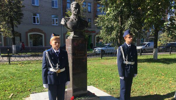 Открытие аллеи создателей российской авиации в Жуковском. 22 сентября 2017