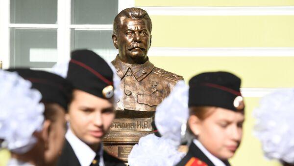 Церемония открытия Аллеи Правителей ХХ века в Москве. 22 сентября 2017