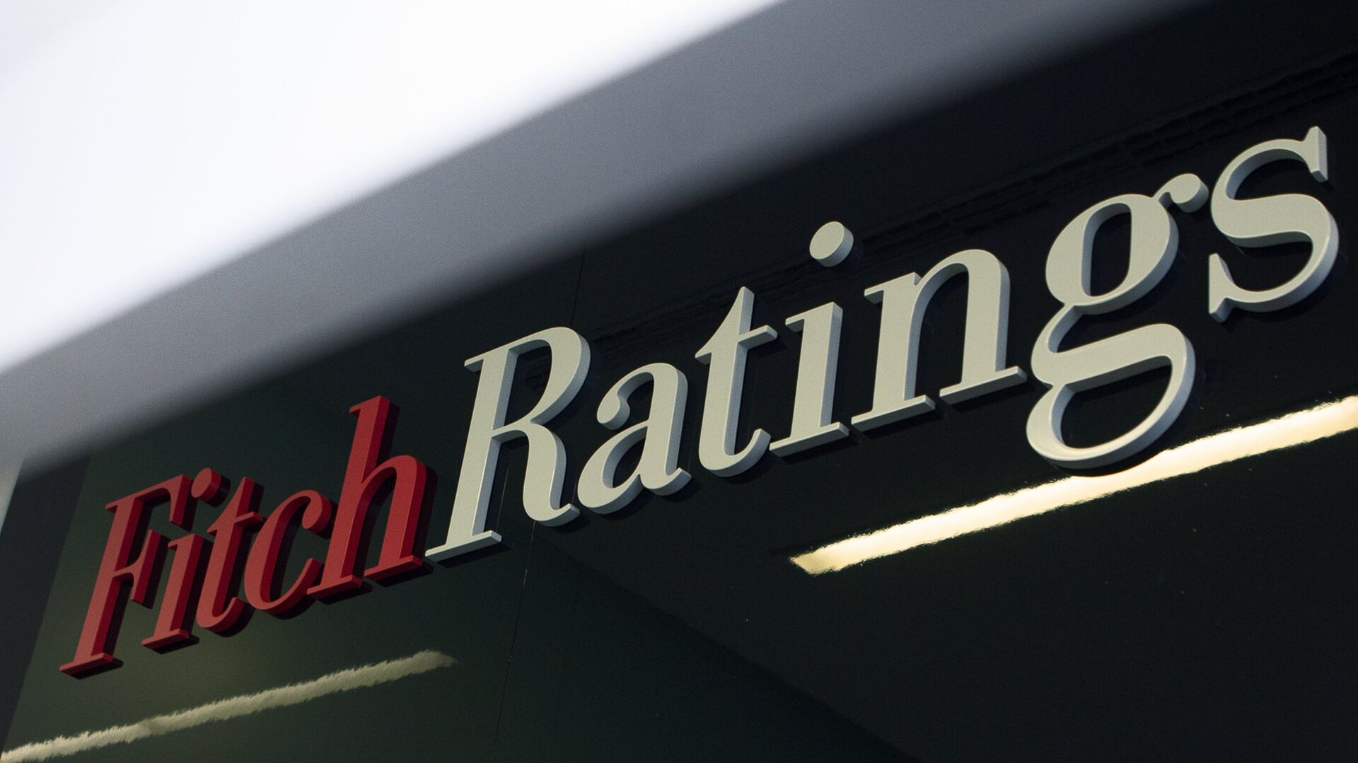 Логотип агентства Fitch Ratings - РИА Новости, 1920, 20.01.2021