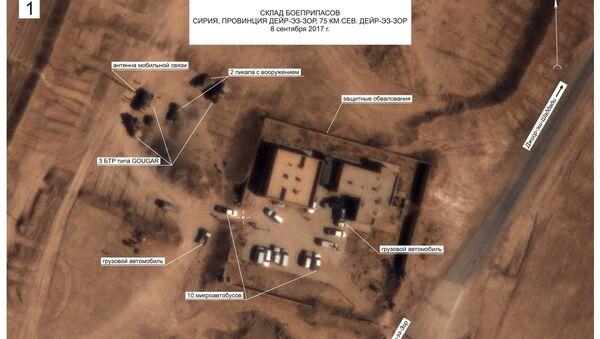 Аэрофотосъемка районов дислокации ИГИЛ севернее г.Дейр-эз-Зор, сделанная в период с 8 по 12 сентября 2017