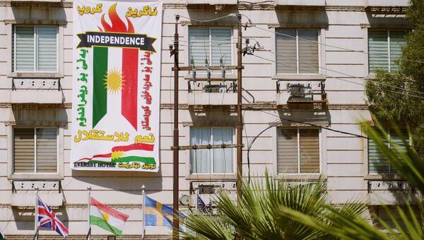 Агитация за референдум о независимости Иракского Курдистана в Эрбиле. Архивное фото