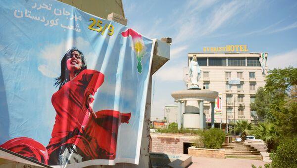 Агитация за референдум о независимости Иракского Курдистана в Эрбиле