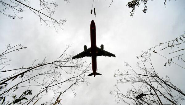 Самолет. Архив