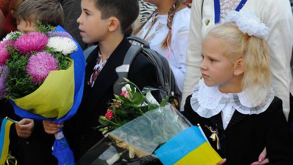 День знаний в Киеве