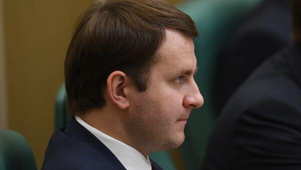 Министр экономического развития РФ Максим Орешкин. 27 сентября 2017