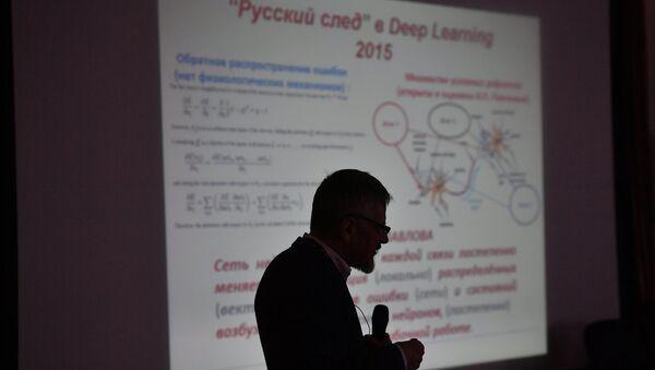 Фото с конференции Нейроинформатика-2017