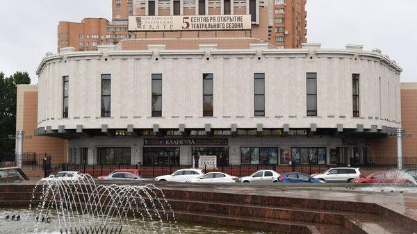 Здание Московского Губернского театра. Архивное фото.