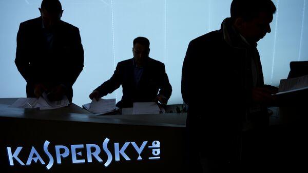 Сотрудники в офисе компании Лаборатория Касперского в Москве. Архивное фото