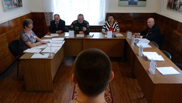Призывники на призывной комиссии. Архивное фото