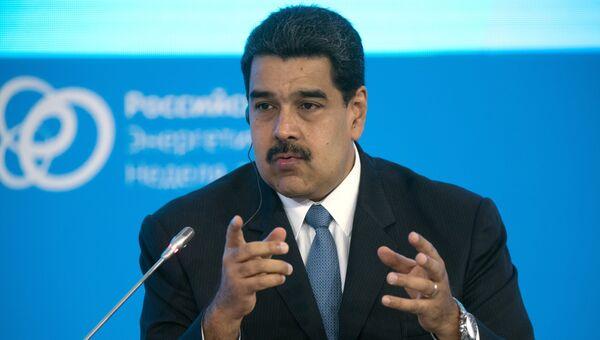 Президент Венесуэлы Николя Мадуро. Архивное фото