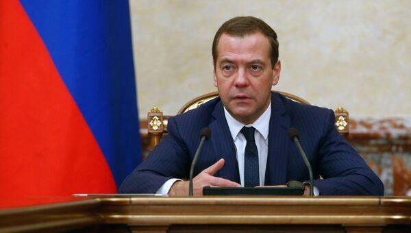Премьер-министр РФ Дмитрий Медведев. Архивное фото