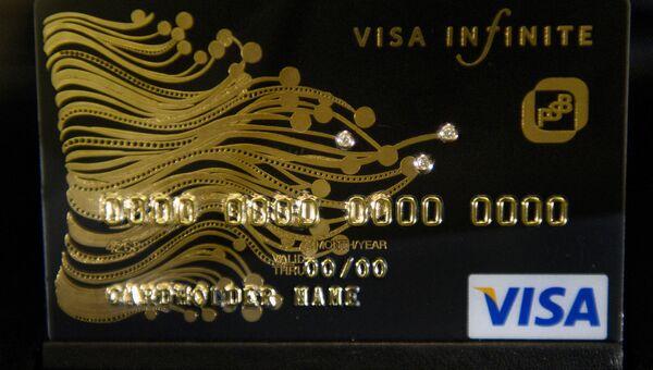 Презентация первой в России кредитной банковской карты Visa Infinite с тремя инкрустированными бриллиантами