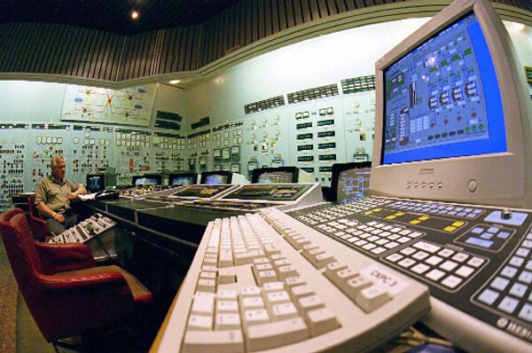 Принцип работы атомной электростанции. Справка