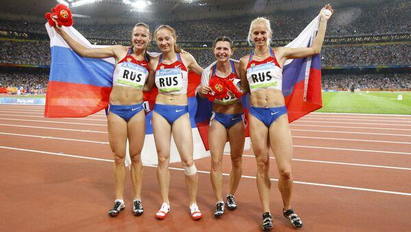 Российские спортсменки Юлия Чермошанская, Александра Федорива, Евгения Полякова, Юлия Гущина на Играх в Пекине. 2008 год
