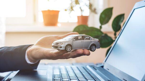 Покупка автомобилей в интернете