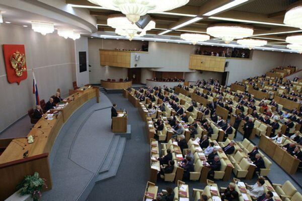 Зал заседаний Госдумы. Архив