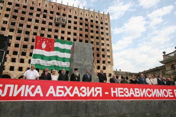 В столице Абхазии. Архив