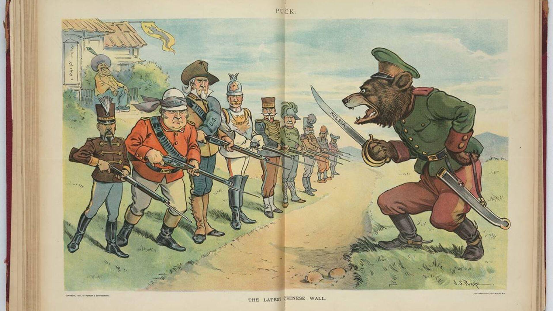 Иллюстрация Последняя китайская стена в американском сатирическом журнале Puck - РИА Новости, 1920, 17.08.2020
