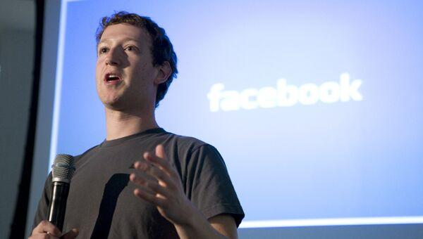 Глава Facebook Марк Цукерберг. Архивное фото