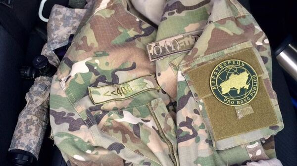 "Украинский националист попал в базу ""Миротворца"""