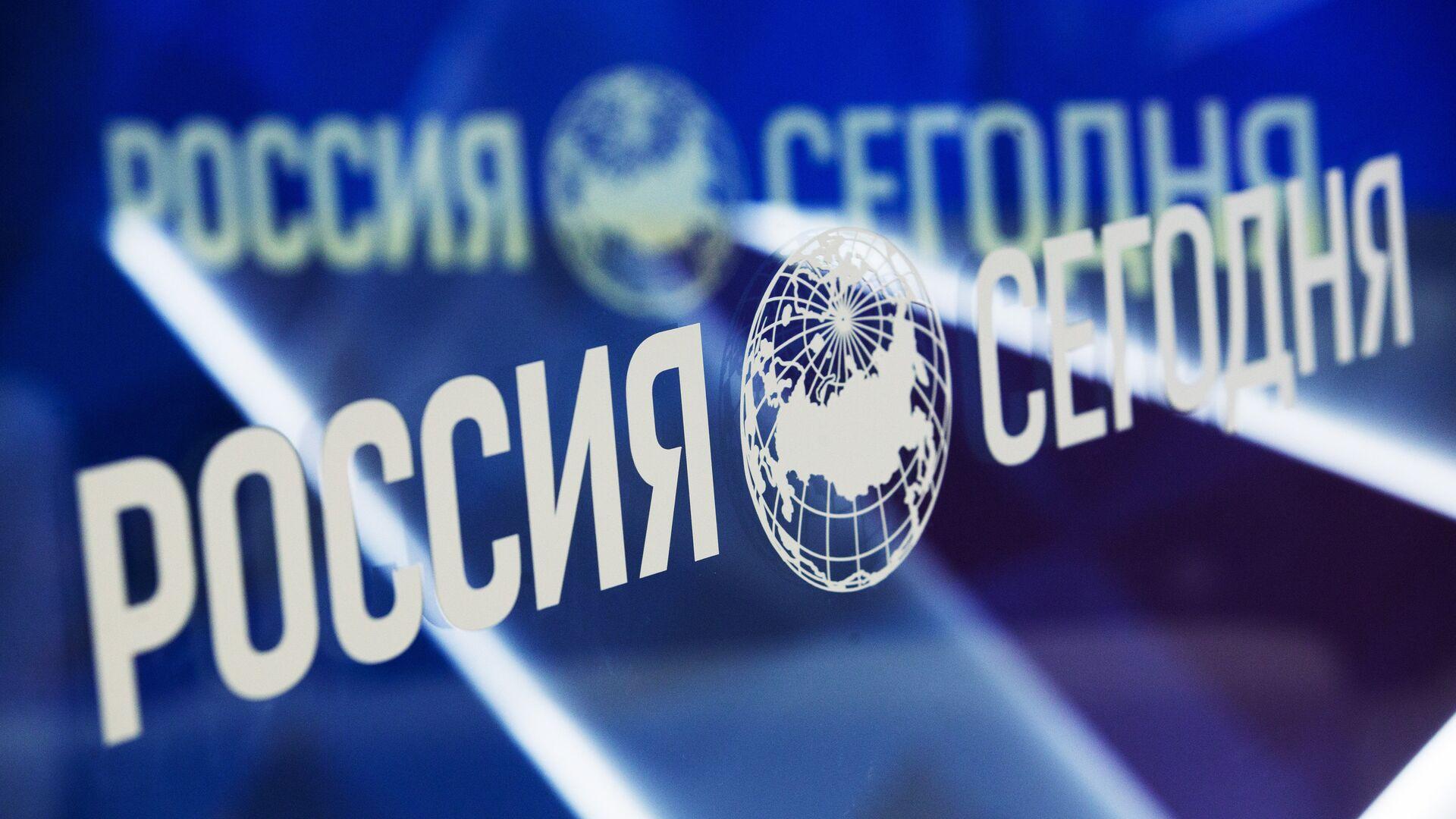 Логотип МИА Россия сегодня  - РИА Новости, 1920, 30.03.2021