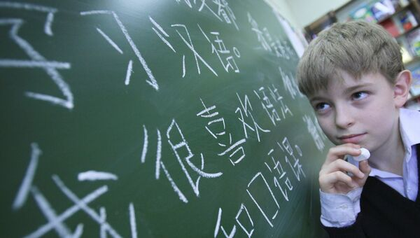 Занятия в школе-интернате N 11 с углубленным изучением китайского языка