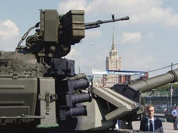 В Москве показали оружие будущего