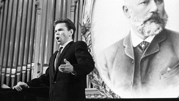 Советский и Российский оперный певец Николай Охотников. Архивное фото