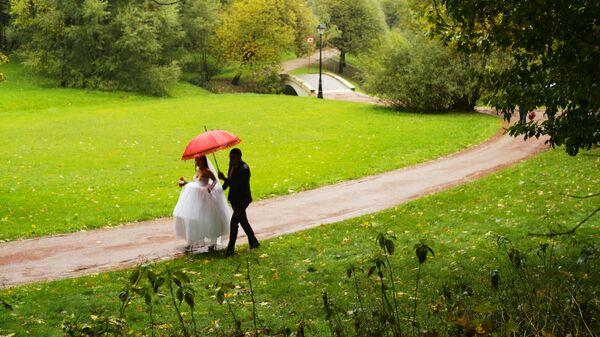Осень в парке Царицыно в Москве
