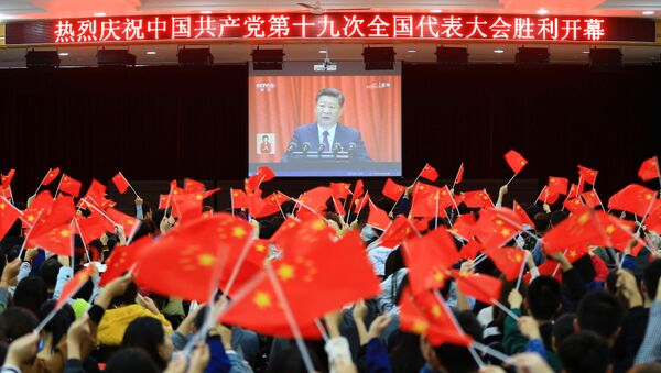 Выступление Си Цзиньпина на съезде Коммунистической партии Китая. Архивное фото