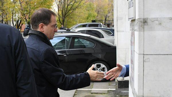 Министр культуры РФ Владимир Мединский перед заседанием президиума Высшей аттестационной комиссии. 20 октября 2017