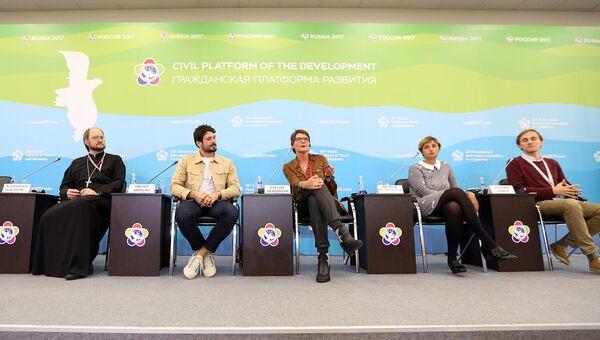 Александр Ткаченко выступил на дискуссии Всемирного Фестиваля молодёжи
