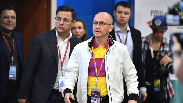 Первый заместитель руководителя администрации президента РФ Сергей Кириенко на фестивале молодежи и студентов в Сочи. 21 октября 2017