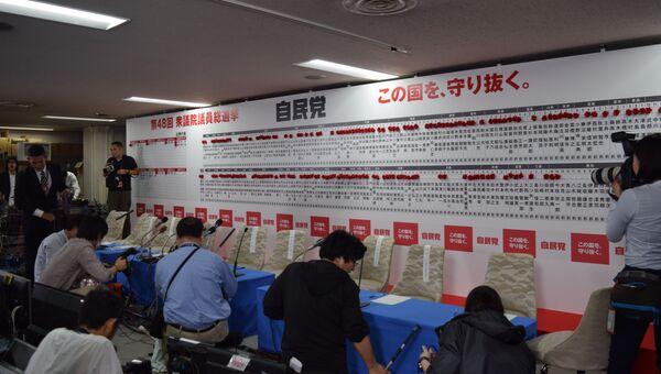 Парламентские выборы в Японии. 22 октября 2017