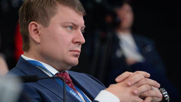 Сергей Еремин. Архивное фото